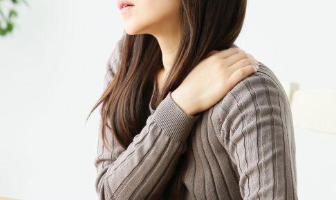 首こり,頚性神経筋症候群,アイキャチ